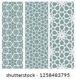 uzbek patterns. set of arabic... | Shutterstock .eps vector #1258483795
