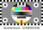 retro test chip chart pattern... | Shutterstock .eps vector #1258502548