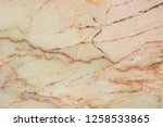marble patterned texture...   Shutterstock . vector #1258533865