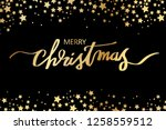 merry christmas illustration... | Shutterstock .eps vector #1258559512