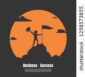 concept of business financial... | Shutterstock .eps vector #1258573855