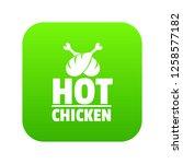 hot chicken icon green vector... | Shutterstock .eps vector #1258577182