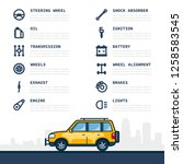infographic template with car... | Shutterstock .eps vector #1258583545