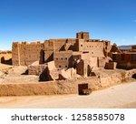 berber architecture of morocco   Shutterstock . vector #1258585078
