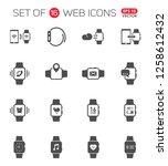 smart watch web icons. smart... | Shutterstock .eps vector #1258612432