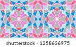 geometric seamless border ... | Shutterstock .eps vector #1258636975