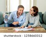 young happy woman feeling... | Shutterstock . vector #1258660312