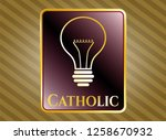 gold badge with idea icon and...   Shutterstock .eps vector #1258670932