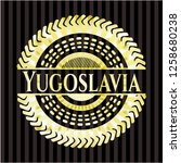 yugoslavia golden emblem or...   Shutterstock .eps vector #1258680238