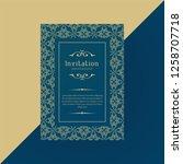 ornamental  wedding invitation... | Shutterstock .eps vector #1258707718