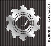 writer icon inside silvery...   Shutterstock .eps vector #1258711075