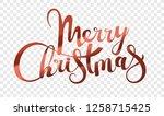 merry christmas logo isolated... | Shutterstock .eps vector #1258715425