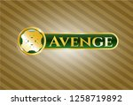 shiny badge with four leaf...   Shutterstock .eps vector #1258719892