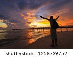 beautiful sky on twilight time... | Shutterstock . vector #1258739752