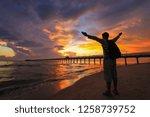 beautiful sky on twilight time... | Shutterstock . vector #1258739752