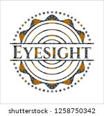 eyesight arabic style badge.... | Shutterstock .eps vector #1258750342