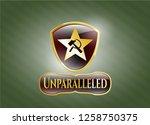 golden badge with communism...   Shutterstock .eps vector #1258750375