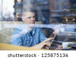 coffee break | Shutterstock . vector #125875136