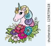 doodle cute unicorn in the... | Shutterstock .eps vector #1258759618
