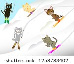 cats are enjoying skiing. | Shutterstock .eps vector #1258783402