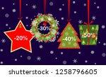 winter banner for christmas...   Shutterstock .eps vector #1258796605