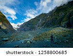 photographer taking a... | Shutterstock . vector #1258800685