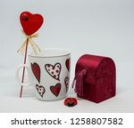 simple valentine's day gift | Shutterstock . vector #1258807582