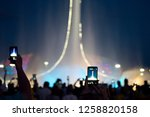 big crowd is watching at the... | Shutterstock . vector #1258820158