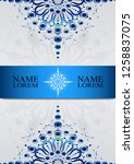 abstract mandala with elegant... | Shutterstock .eps vector #1258837075