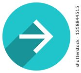 arrow sign direction icon in... | Shutterstock .eps vector #1258844515