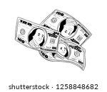 black and white line art ...   Shutterstock .eps vector #1258848682
