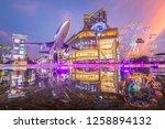 pattaya chonburi thailand on 3... | Shutterstock . vector #1258894132