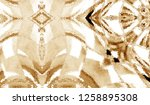 colorful abstract pattern for... | Shutterstock . vector #1258895308