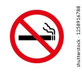 no smoking icon vector eps10... | Shutterstock .eps vector #1258916788