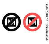 rewind button symbol sign ban ...