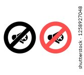 no sound  mute symbol sign ban  ...
