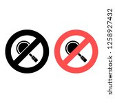 magnifier ban  prohibition icon....