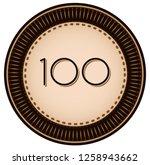 vintage style 100 round...