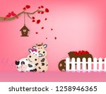 illustration vector of cow and... | Shutterstock .eps vector #1258946365
