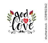 God Is Love Lettering