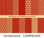 Set Of 14 Seamless Pattern In...