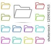 open folder icon in multi color....