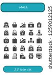 mall icon set. 25 filled mall... | Shutterstock .eps vector #1259012125