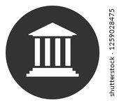 bank sign. museum vector icon....   Shutterstock .eps vector #1259028475