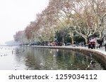 hangzhou china 9 december  2018 ... | Shutterstock . vector #1259034112