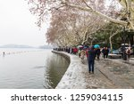 hangzhou china 9 december  2018 ... | Shutterstock . vector #1259034115