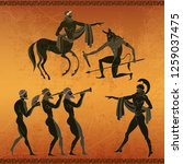ancient greece scene. centaur ... | Shutterstock .eps vector #1259037475