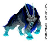 furious werewolf with black and ... | Shutterstock .eps vector #1259040592
