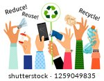 raised hands with trash and... | Shutterstock . vector #1259049835