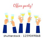 background on party time with... | Shutterstock . vector #1259049868